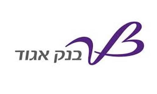 בנק אגוד לוגו