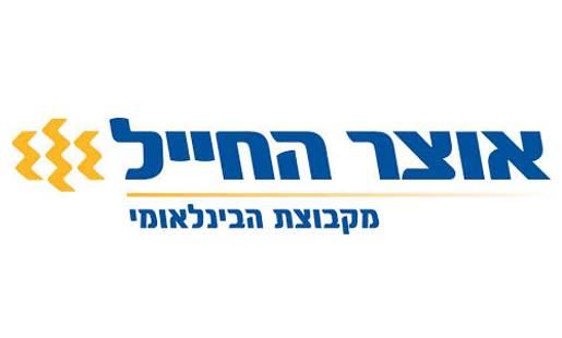 בנק אוצר החייל לוגו