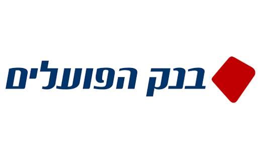 בנק הפועלים לוגו