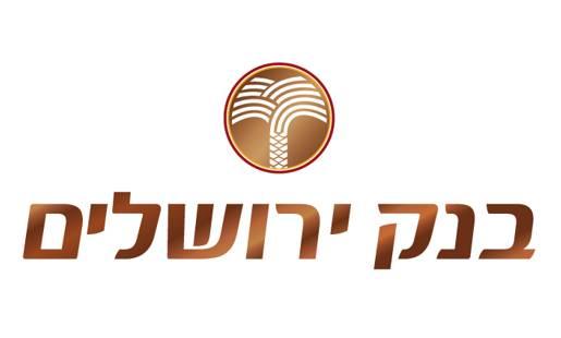 בנק ירושלים שירות לקוחות
