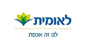 קופת חולים לאומית שירות לקוחות