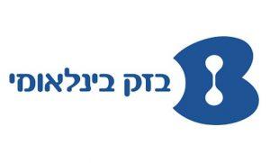 בזק בינלאומי לוגו