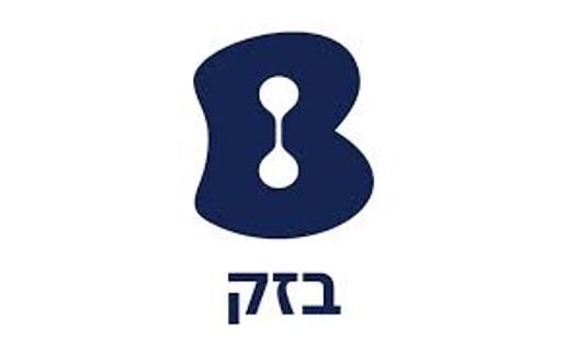 בזק לוגו
