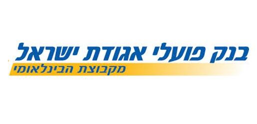 בנק פאגי לוגו