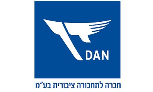 דן תחבורה ציבורית לוגו