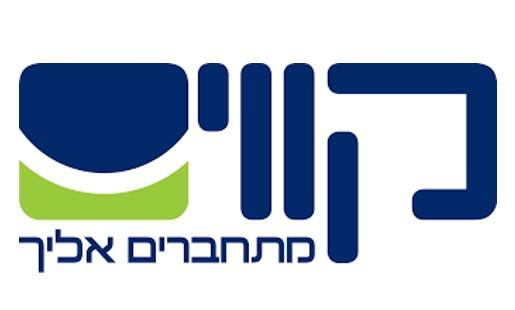 קווים לוגו