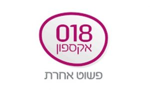 018 אקספון לוגו