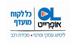 אופרייט לוגו OL