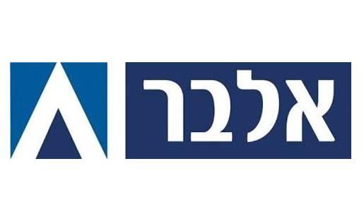 אלבר לוגו