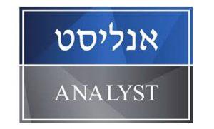 אנליסט לוגו Analyst