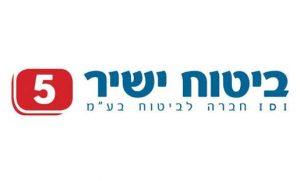 ביטוח ישיר לוגו