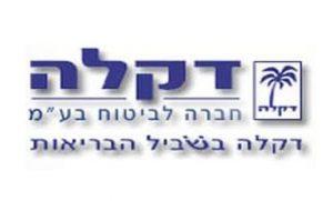 דקלה ביטוח לוגו