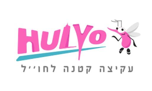 חוליו לוגו