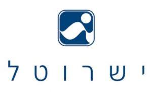 ישרוטל לוגו