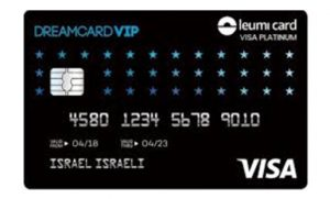 כרטיס אשראי דרים קארד Dream card