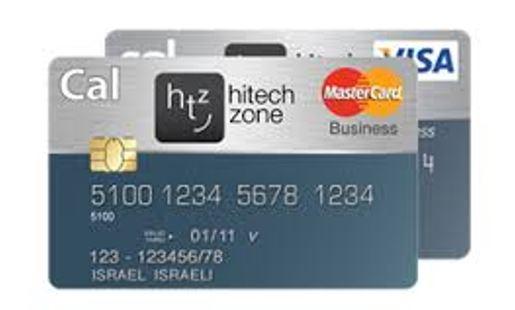 כרטיס אשראי הייטק זון
