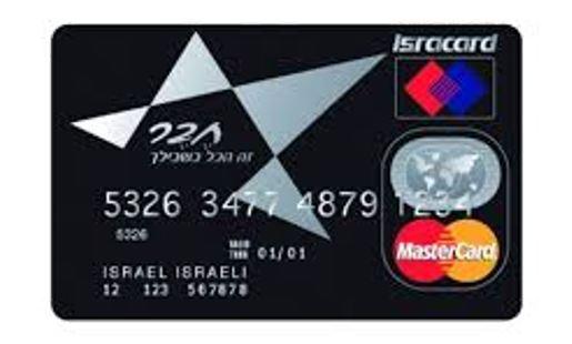 כרטיס אשראי חבר