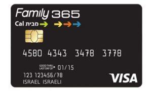 כרטיס אשראי יינות ביתן