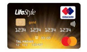 כרטיס אשראי מועדון לייף סטייל