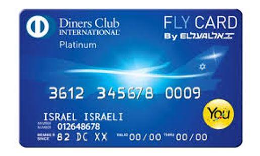 כרטיס אשראי פליי קארד אל על