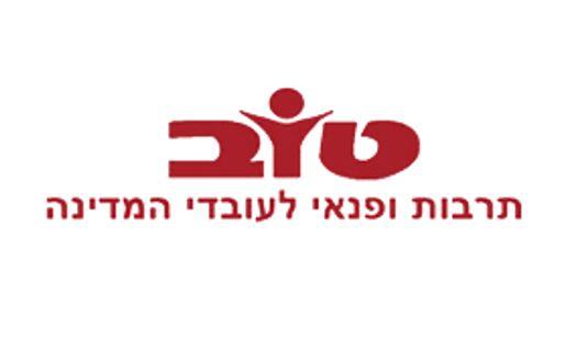 מועדון צרכנות טוב לוגו