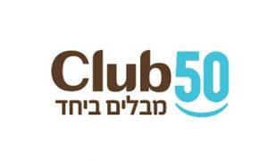 מועדון קלאב 50 CLUB50 לוגו