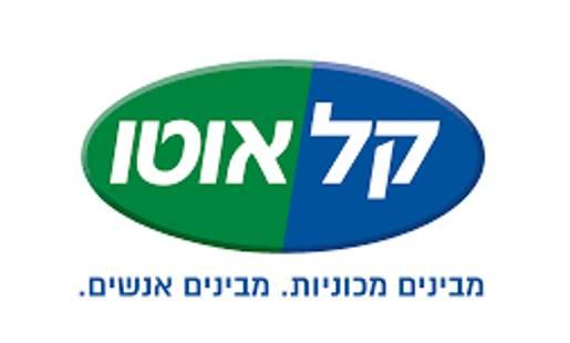 קלאוטו לוגו