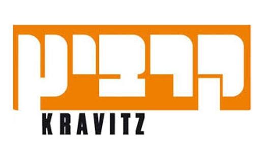 קרביץ לוגו