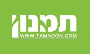 תמנון לוגו