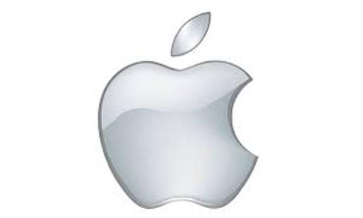 אפל לוגו APPLE