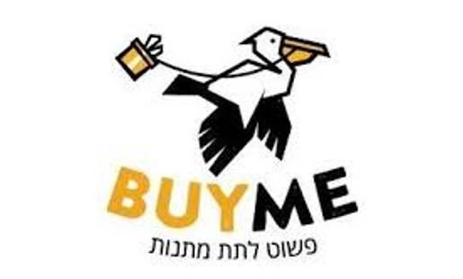 ביימי לוגו BUYME