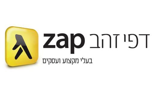 דפי זהב לוגו