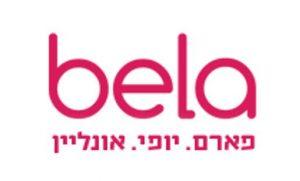 bela בלה לוגו