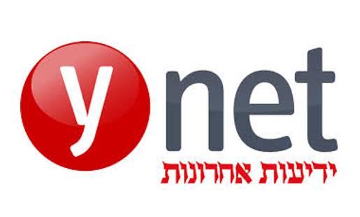 ynet וויינט לוגו