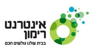 אינטרנט רימון לוגו