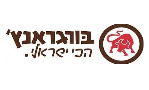 בורגראנץ לוגו