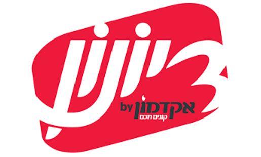 דיונון לוגו