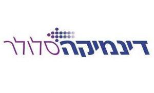 דינמיקה סלולר לוגו