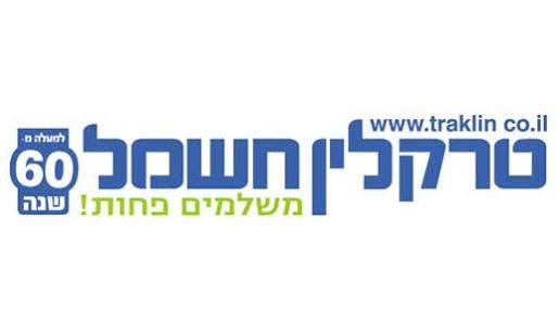 טרקלין חשמל לוגו