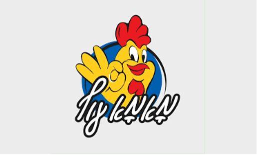 מאמא עוף לוגו