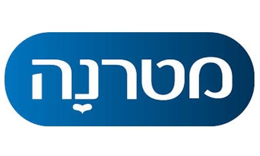 מטרנה לוגו