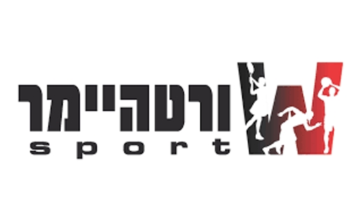 ספורט ורטהיימר