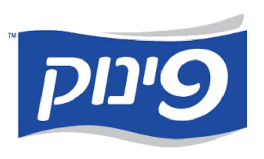 פינוק לוגו