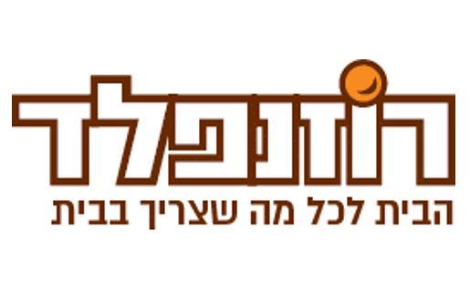 רוזנפלד לוגו