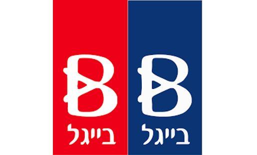 bagel bagel בייגל בייגל לוגו