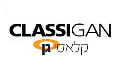 classigan קלאסיגן לוגו