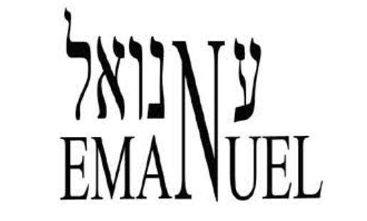 emanuel נעלי עמנואל לוגו