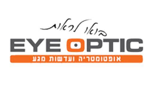 eye optic איי אופטיק לוגו