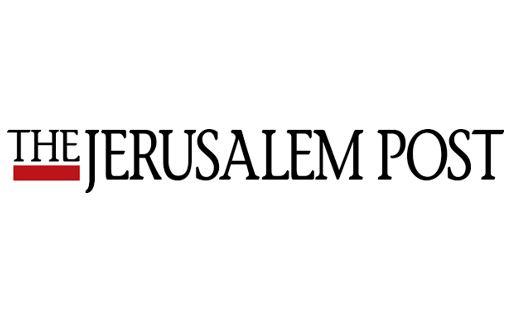 jerusalem post גרוזלם פוסט לוגו