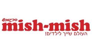 mish mish מיש מיש לוגו